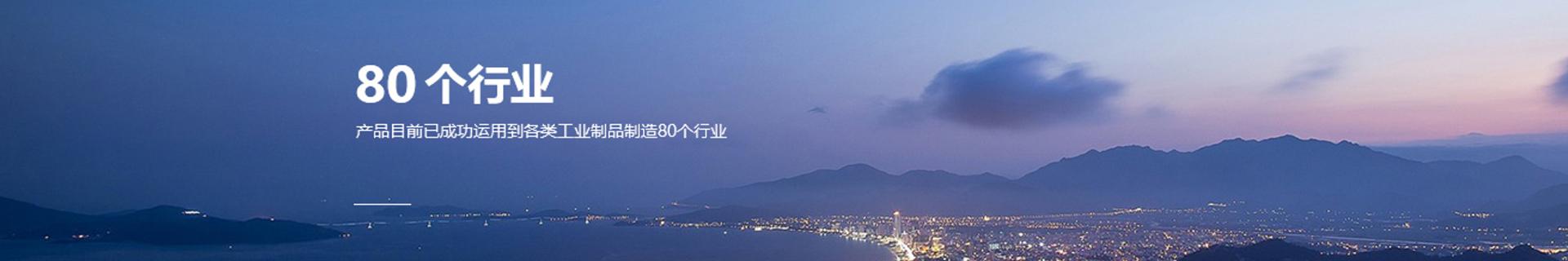 http://www.sunfarchem.cn/data/upload/202010/20201028140821_337.jpg