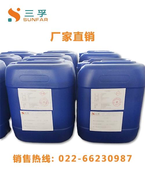 SF-W3181   异辛基三甲氧基硅烷