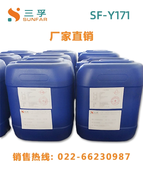SF-Y171  乙烯基三甲氧基硅烷